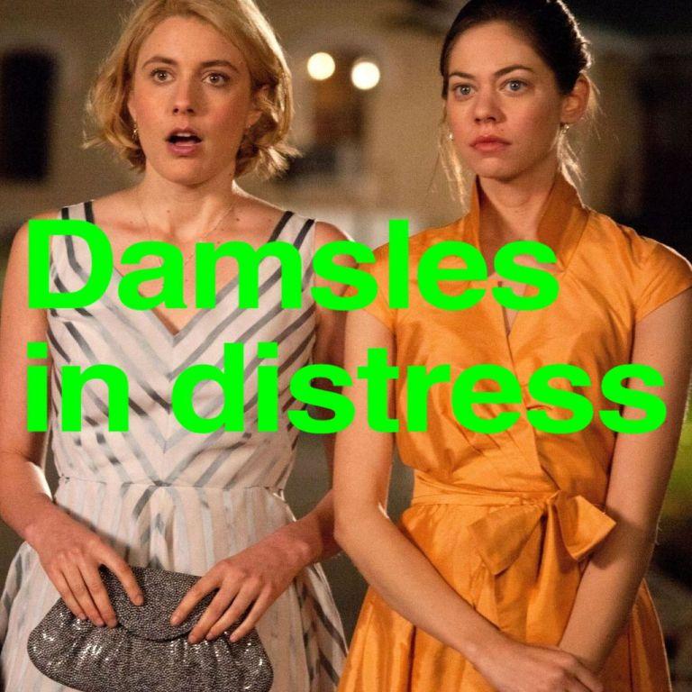 damsles1024