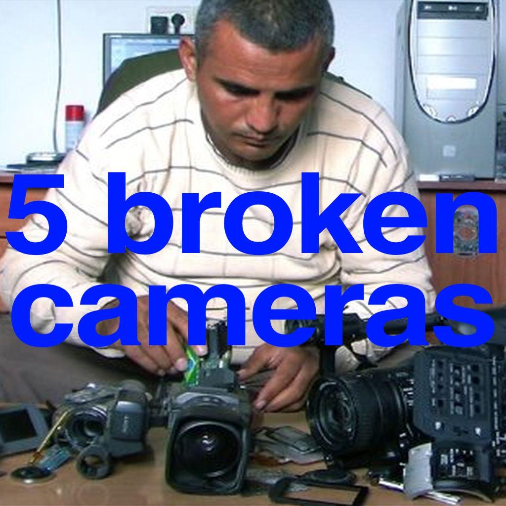 cameras1024